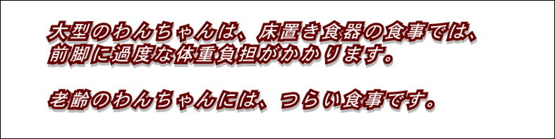 WantakuFutan.JPG